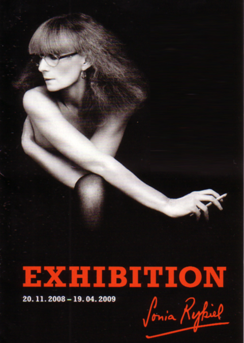 sonia_rykiel_exhibition.jpg